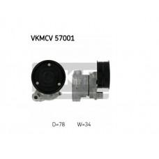 Ролик натяжной ремня поликлинового (приводного) (VKMCV57001)