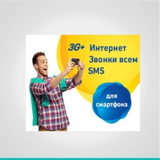"""Тарифный план """"Lifecell online"""""""