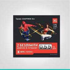 "Тарифный план ""Смартфон 3G"""