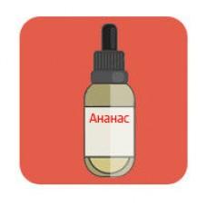 Жидкость для электронных сигарет Magic Forest - Ананас