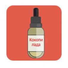 Жидкость для электронных сигарет Magic Forest - Кокопилада