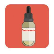 Жидкость для электронных сигарет Magic Forest - Земляника