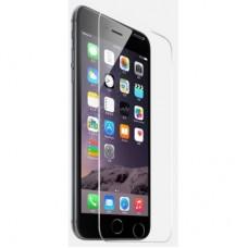 Стекло защитное Remax plus iphone 7/7s